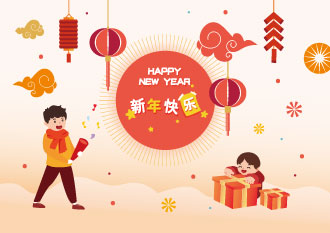 Booming Lunar New Year