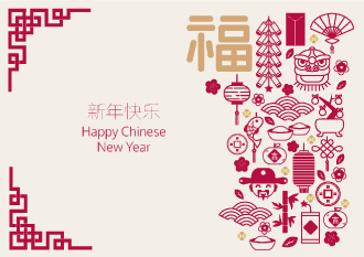 Free Cards Invitations For Chinese New Year Creative Center