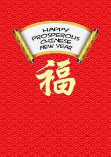 happy prosperous chinese new year
