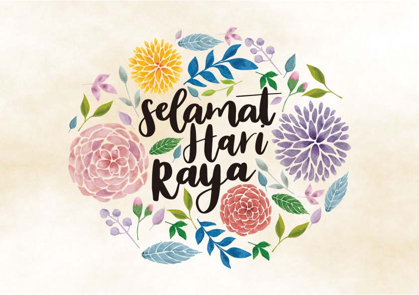 Free Printable Hari Raya Blooms Creative Center