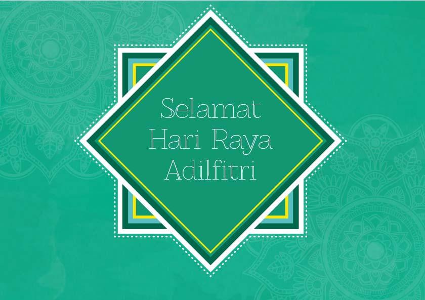 Free Printable Hari Raya Floral Pattern Creative Center