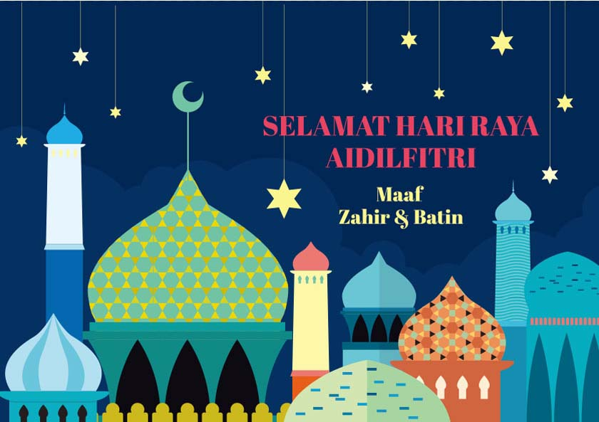 Free Printable Selamat Hari Raya 3 Creative Center