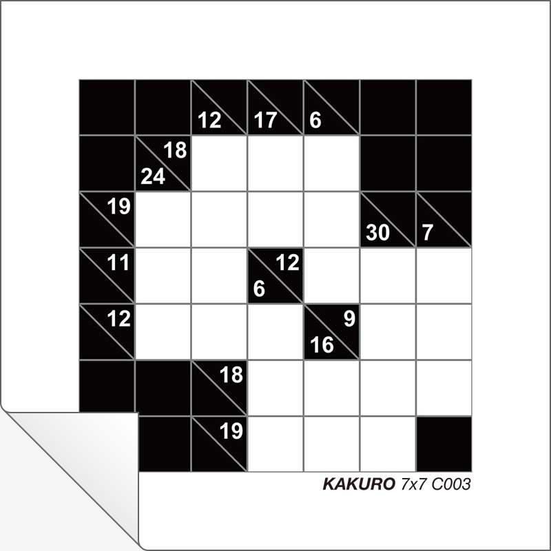 photograph regarding Kakuro Printable named Totally free Printable Kakuro 7x7 C003 Imaginative Middle