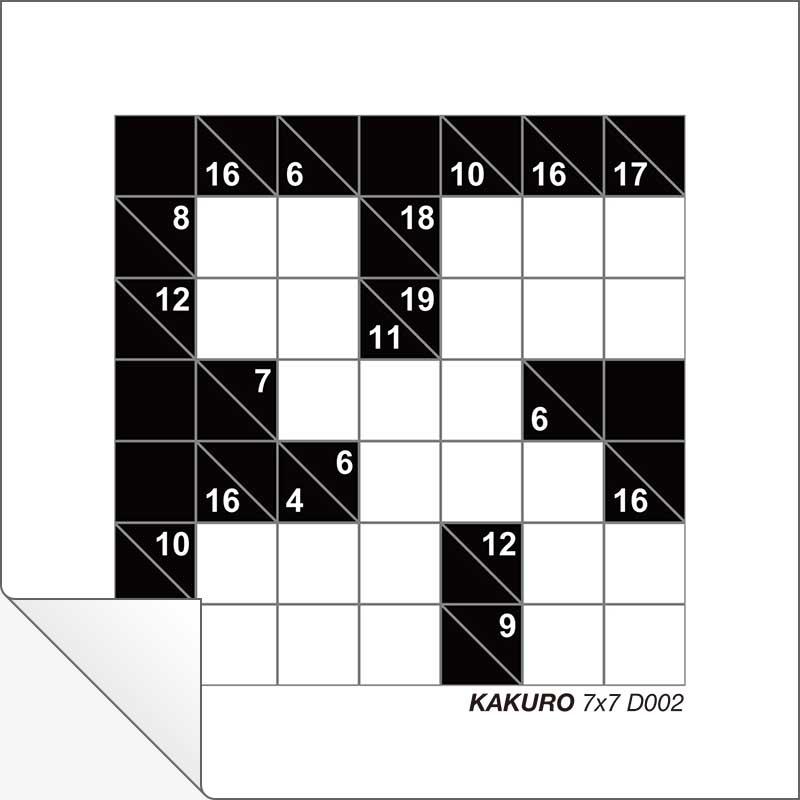 photograph about Kakuro Printable referred to as Totally free Printable Kakuro 7x7 D002 Resourceful Heart