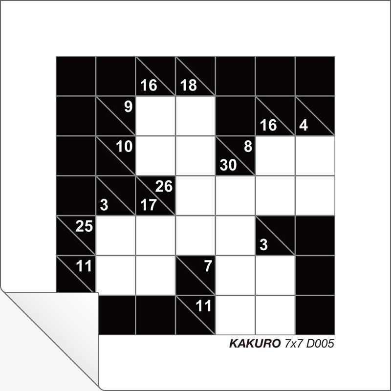picture about Kakuro Printable called Totally free Printable Kakuro 7x7 D005 Innovative Heart