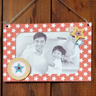 Father's Day Star Photo Frame