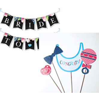 This Party Decorations design is available to print and personalise.